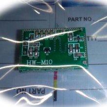 Arduino SX1276 SX1278 Module DRF1278F [1 40E+12] - US$5 00