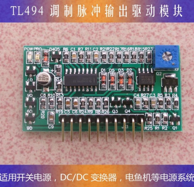 TL494 KA7500 Driver Module Power Converter Inverter Drive